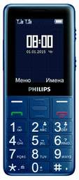 Philips E311 DS Navy